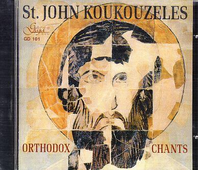 St. John Koukouzeles