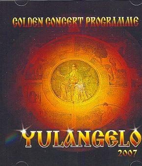 Yulangelo