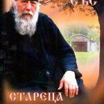 Църковно-мисионерското дело на Константин Философ – св. Кирил